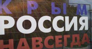 В Крым собираются представители двух общественных организаций США