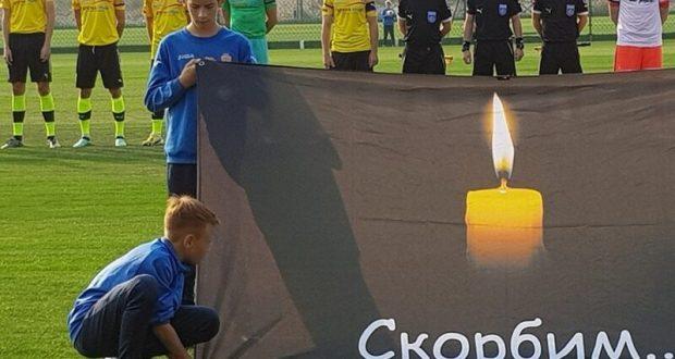 В Крыму матчи очередного тура футбольного Чемпионата начались с минуты молчания