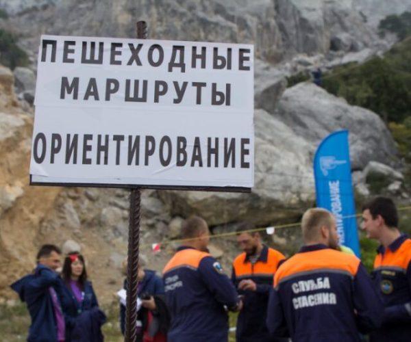 """Фестиваль """"Большая Севастопольская тропа"""" стартовал"""