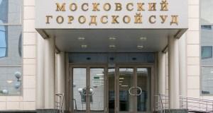 Неожиданно. Суд арестовал имущество Виталия Нахлупина и его супруги