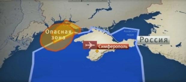 Украина частично закрыла воздушное пространство над Черным морем
