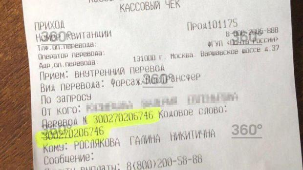 СМИ: Керченского стрелка похоронили под чужой фамилией