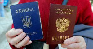 Украина вводит какие-то «спецразрешения» для граждан России на въезд в Крым