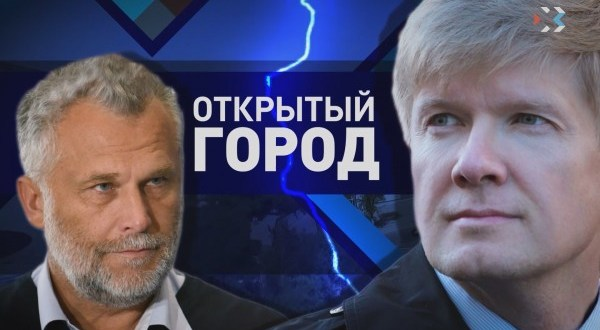 «Дуэль» не состоялась, но вице-губернатор Пономарев призвал депутата Чалого… вернуться на «светлую сторону»