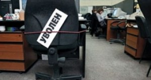 Уволен заместитель министра транспорта Крыма