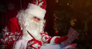 18 ноября в Севастополе отметят День рождения Деда Мороза