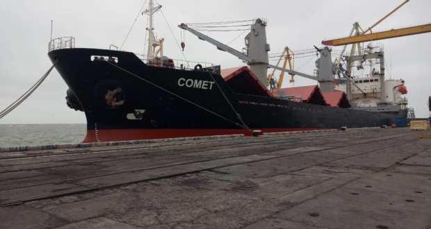 Украина «ответила» на санкции Москвы. В порту Мариуполя задержано российское судно