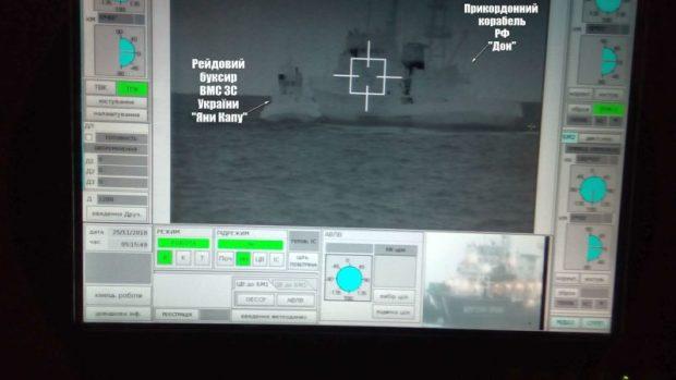 ФСБ: действия судов ВМС Украины в Черном море - преднамеренная провокация