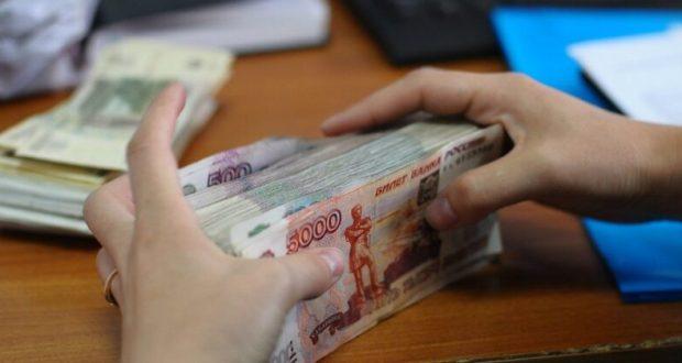 В Крыму долги по зарплате «перевалили» за 30 миллионов рублей