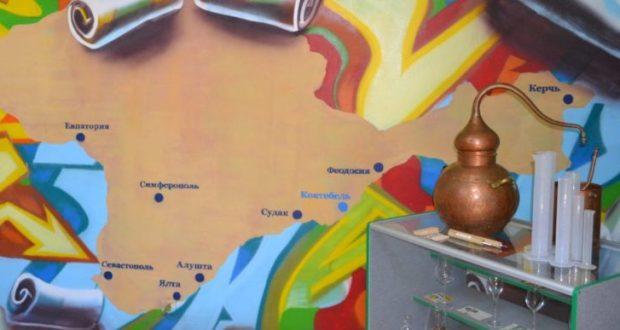В рамках фестиваля #Ноябрьфест в Коктебеле открылся Музей вина