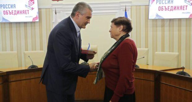 Сергей Аксёнов вручил крымчанам награды, приуроченные ко Дню народного единства