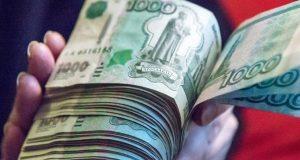 В Армянске вынесли приговор за хищение денежных средств горадминистрации