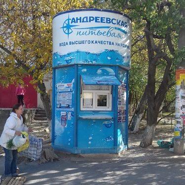 В Симферополе разыскивают собственников нескольких торговых объектов