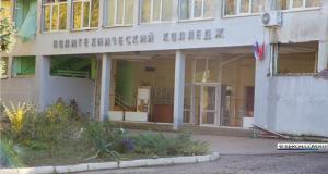 И снова керченский политех. Сегодня оттуда эвакуировали студентов