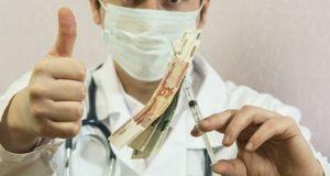 Сколько будут получать врачи в Крыму в новом году