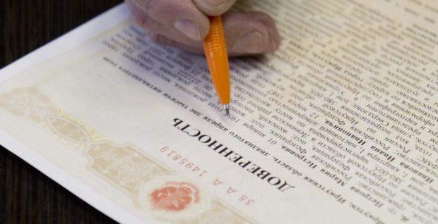 Онлайн-сервис нотариата помогает защититься от поддельных документов