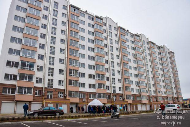 """В Евпатории сдали в эксплуатацию новый жилищный комплекс """"Приморский"""""""