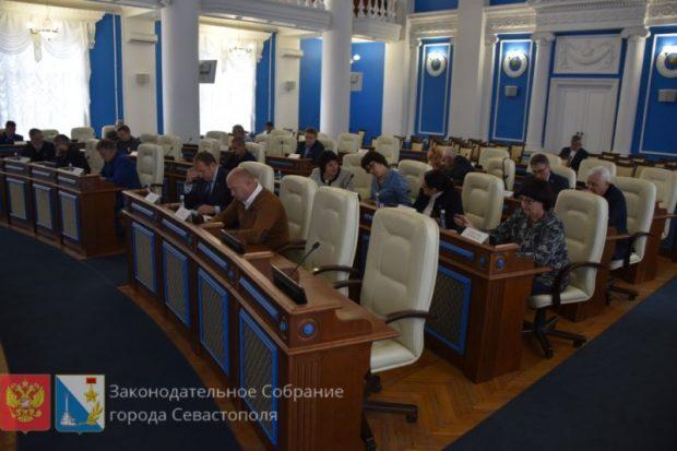 Заксобрание Севастополя перенесло на декабрь рассмотрение скандального закона о приватизации
