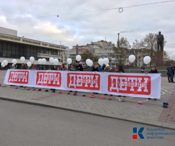 Фото: Крымское информационное агентство
