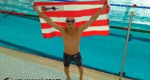 Керчанин Сергей Биховец завоевал четыре медали в XXV Открытом Кубке России по плаванию
