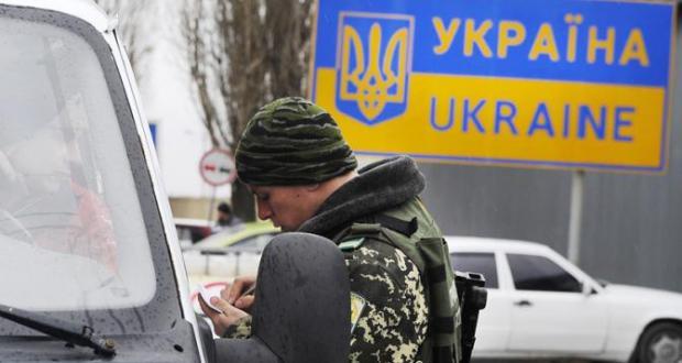 Украина закрыла въезд в Крым для всех иностранных граждан