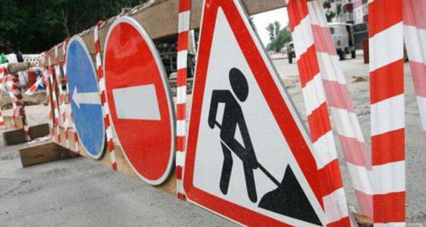 Внимание: в Симферополе ограничение проезда на ряде улиц