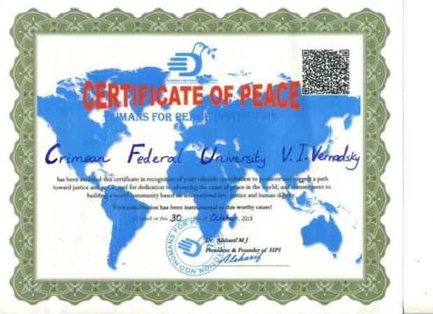 """КФУ получил """"Сертификат мира"""" канадской общественной организации"""