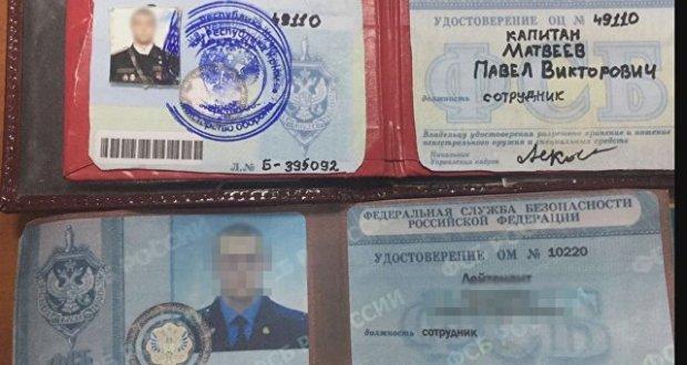 В Крыму задержан фальшивый «сотрудник ФСБ» с фальшивым пистолетом