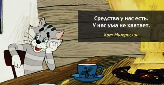 Деньги у нас есть… А чего не хватает тогда? Крым и Севастополь не выполняют ФЦП