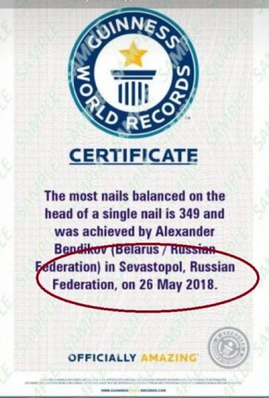 Как общественная инициатива побеждает санкции – опыт севастопольского «Добровольца»
