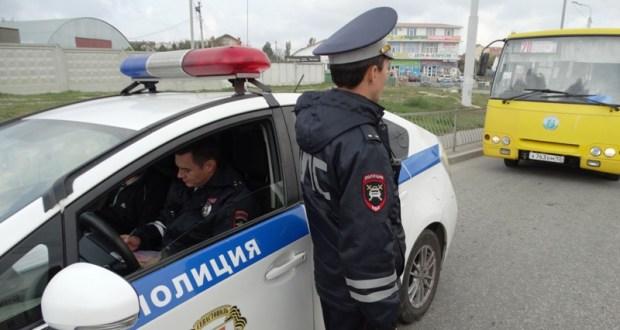 ГИБДД Севастополя подводит итоги оперативно-профилактической операции «Автобус»