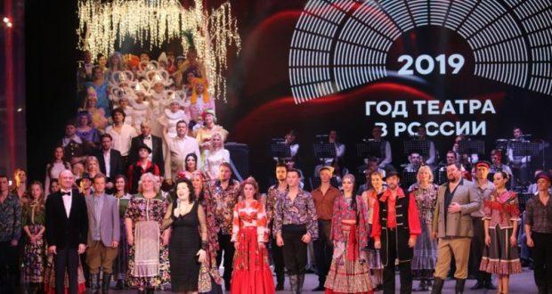 В Крыму стартовал Год театра