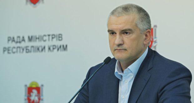 Угроз из Киева в Крыму не боятся. А если, что, «мы отпор дадим»