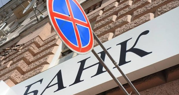 Правительство России не может заставить банки идти в Крым
