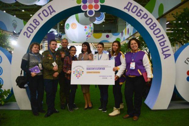 Севастопольский Центр поддержки добровольчества будут развивать. Деньги есть