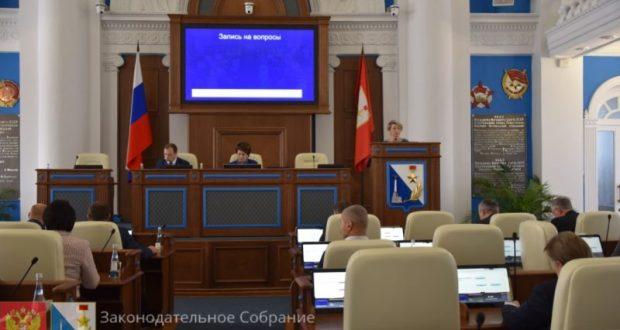 Пленарное заседание Заксобрания Севастополя сорвано