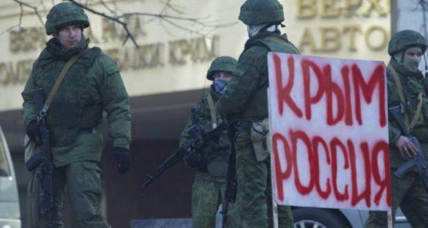 В Крыму учредили юбилейную медаль, отмечающую годовщину Русской весны