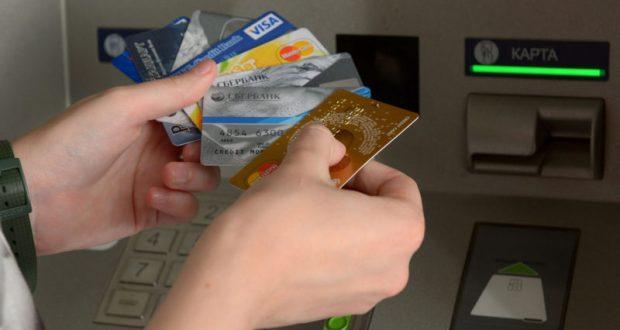 Эксперты: в Севастополе рынок платёжных карт развивается