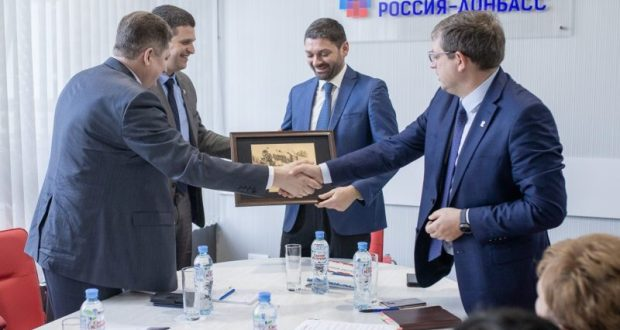 В Крыму обещают поддержать развитие сферы образования ЛНР