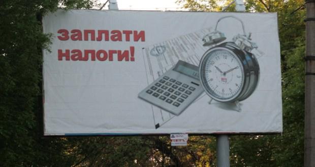 Налоговая служба Севастополя: электронные сервисы помогут быстро оплатить задолженность