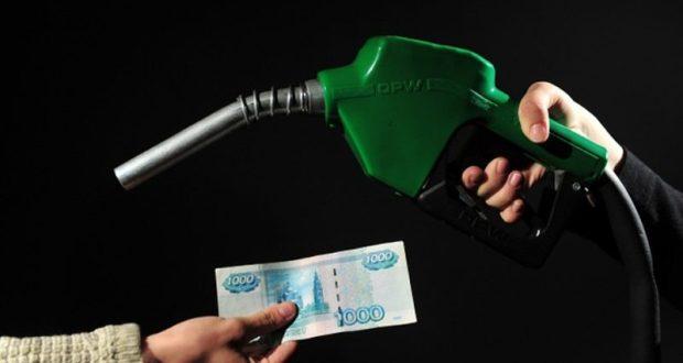 Эксперты: в 2019 году Правительство будет сдерживать стоимость бензина