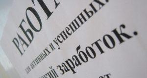 В Керчи задержали мошенника - за большие деньги обещал трудоустройство