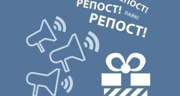 Госдума решила смягчить наказание за репосты в Интернете