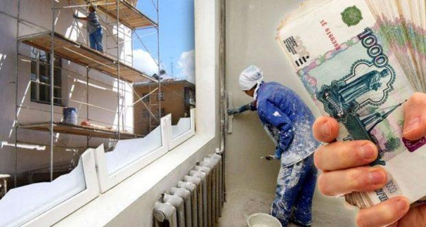 Прокуратура выявила завышение стоимости капремонта многоэтажек в Алуште