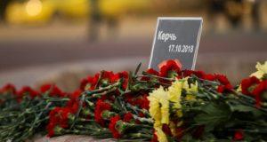 Каким быть мемориалу памяти жертв трагедии в политехническом колледже, решат сами керчане