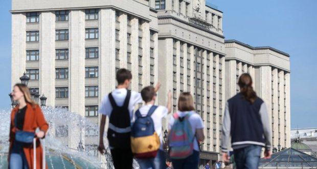 В России принят закон, защищающий детей от т.н. «колумбайн-сообществ»