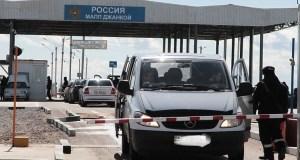 Гражданин Украины предложил пограничникам взятку за провоз в Крым топлива в канистрах