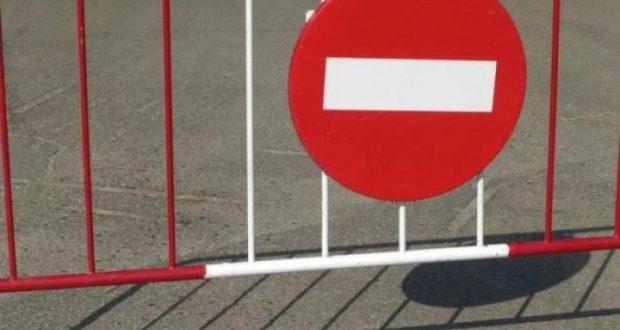 Внимание! В Севастополе временное ограничение дорожного движения на Рождество