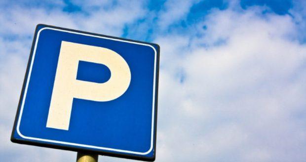 В Симферополе разбираются с парковкой у Дворца пионеров