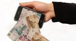 В Судаке задержан телефонный мошенник